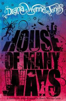 House of Many Ways