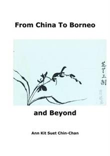 From China to Borneo and Beyond