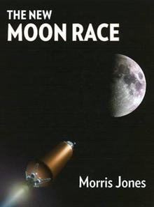 The New Moon Race