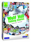Wolf Hill: Level 2: Talking Stories: Single User