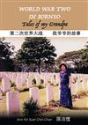 World War II in Borneo, WWII: Tales of my Grandpa: 2015