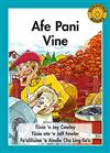 Afe Pani Vine / One Thousand Currant Buns
