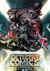 Detective Comics: Vol.1: Rise of the Batmen (Rebirth)