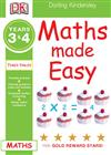 Maths Made Easy: Times Tables - NZ Edition