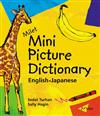 Milet Mini Picture Dictionary: English-Japanese