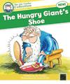 The Hungry Giant's Shoe - Small Book