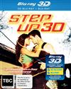 Step Up 3D - Includes 2D version
