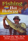 Bill Hohepa - Bill Goes Troppo Vol 1 DVD