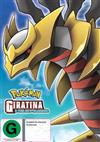 Pokemon Movie 11: Giratina & the Sky Warrior