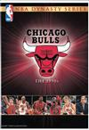 Dynasty Series Chicago Bulls (NBA)
