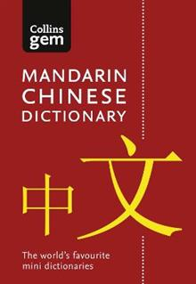 Mandarin Chinese Gem Dictionary: The World's Favourite Mini Dictionaries