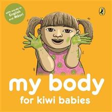 My Body for Kiwi Babies