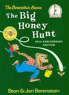 The Big Honey Hunt: 50th Anniversary Party Edition