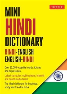 Tuttle Mini Hindi Dictionary: Hindi-English, English-Hindi