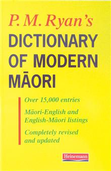 Dictionary of Modern Maori