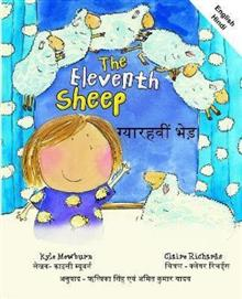 The Eleventh Sheep: English and Hindi