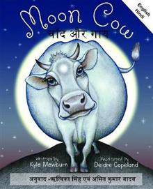 Moon Cow: English and Hindi