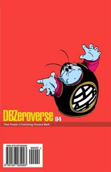 Dbzeroverse Volume 4 (Dragon Ball Zeroverse)