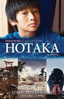 Hotaka: Natural Disasters