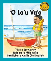 'O La'U Va'A / My Boat Level 12
