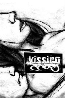Kissing Chaos Volume 1