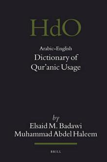 Arabic-English Dictionary of Qur'anic Usage