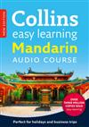Collins Easy Learning Audio Course: Mandarin