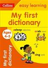 My First Dictionary Ages 4-5: Prepare for School with Easy Home Learning