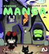 Kodomo Manga: Super Cute!