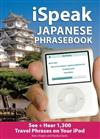 iSpeak Japanese Phrasebook (MP3 CD + Guide)