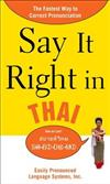 Say It Right in Thai