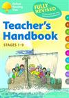 Oxford Reading Tree: Teacher's Handbook