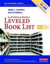 The Fountas and Pinnell Leveled Book List, K-8+, Volume 2