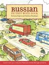 Russian Picture Word Book: Learn over 500 Commonly Used Russian Words through Pictures