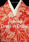 Japanese Dress in Detail