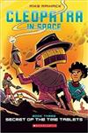 Secret of the Time Tablets (Cleopatra in Space #3), Volume 3