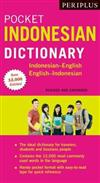 Periplus Pocket Indonesian Dictionary: Indonesian-English English-Indonesian (Revised and Expanded Edition)
