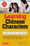 Tuttle Learning Chinese Characters: (HSK Levels 1-3) A Revolutionary New Way to Learn the 800 Most Basic Chinese Characters; Includes All Characters for the AP & HSK 1-3 Exams: Volume 1