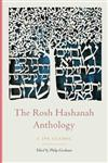 The Rosh Hashanah Anthology