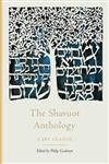 The Shavuot Anthology