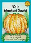 'O Le Maukeni Sau'Ai / The Giant Pumpkin Level 16