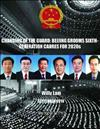 Changing of the Guard: Beijing Grooms Sixth-Generation Cadres for 2020s