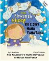 The Eleventh Sheep: English and Tongan
