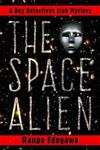 The Space Alien: The Boy Detectives Club