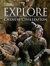 National Geographic Explore - Chinese Civilization (Reading Development Series)