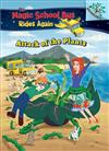 The Attack of the Plants: A Branches Book (the Magic School Bus Rides Again), Volume 5