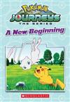 A New Beginning (Pokemon Journeys: The Series)