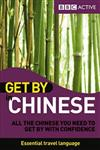 Get By in ChineseTravel Pack