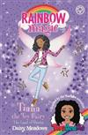 Rainbow Magic: Tiana the Toy Fairy: The Land of Sweets: Toys AndMe Special Edition 2