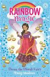 Rainbow Magic: Deena the Diwali Fairy: The Festival Fairies Book 1